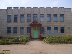 детский сад №11